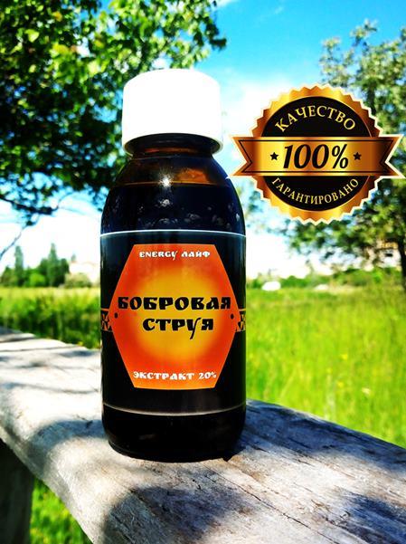 бобровая струя купить в украине